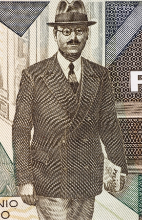 sociologist: Antonio Sergio (1883-1969) on 5000 Escudos 1985 Banknote from Portugal. Portuguese educationist, philosopher, journalist, sociologist and essayist. Stock Photo