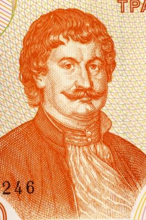 forerunner: Rigas Feraios (1757-1798) on 200 Drachmes 1996 Banknote from Greece. Greek writer and a forerunner of the Greek War of Independence.