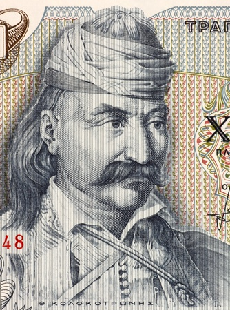 greek currency: Theodoros Kolokotronis (1770-1843) on 5000 Drachmes 1984 Banknote from Greece. Greek Field Marshal and pre-eminent leader of the Greek War of Independence against the Ottoman Empire.