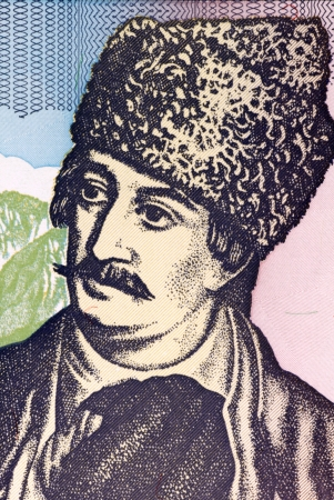 papermoney: Avram Iancu  1824-1872  on 5000 Lei 1993 Banknote from Romania  Transylvanian Romanian lawyer who played an important role in the local chapter of the Austrian Empire Revolutions during 1848–1849