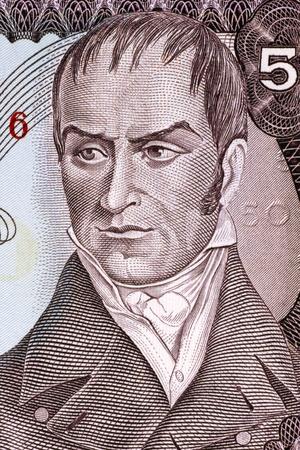 unc: Camilo Torres Tenorio (1766-1816) on 50 Pesos Oro 1986 Banknote from Colombia. Colombian politician.