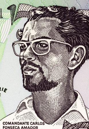 banknote uncirculated: Carlos Fonseca (1936-1976) on 50 Cordobas 1984 Banknote from Nicaragua. Nicaraguan teacher and librarian who founded the Sandinista National Liberation Front.  Stock Photo