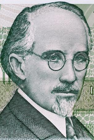 banknote uncirculated: Dobri Christov (1875-1941) on 500 Leva 1993 Banknote from Bulgaria. Bulgarian composer. Stock Photo