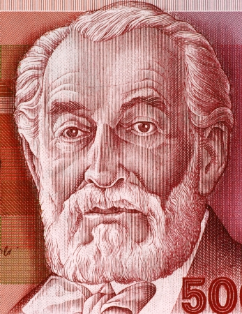 zionism: Edmond James de Rothschild (1845-1934) on 500 Sheqalim 1982 Banknote from Israel. French member of the Rothschild banking family and strong supporter of Zionism.