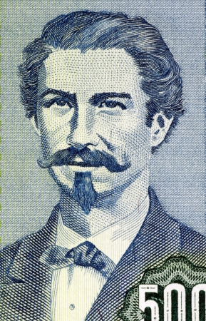banknote uncirculated: Eduardo Abaroa (1838-1879) on 500 Pesos Bolivianos 1981 Banknote from Bolivia. Bolivias foremost hero of the War of the Pacific.