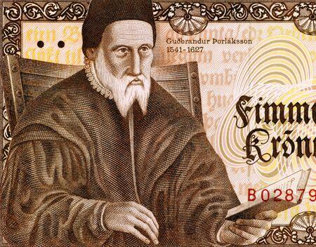 cartographer: Gudbrandur Thorlaksson  1541-1627  on 50 Kronur 1981 Banknote from Iceland  Icelandic mathematician, cartographer and clergyman