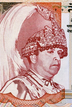 banknote uncirculated: Gyanendra Bir Bikram Shah Devl  born 1947  on 5 Rupees 2005 Banknote from Nepal  King of Nepal during 1950–1951 and 2001–2008