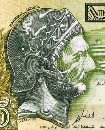 papermoney: Hannibal  247-182 BC  on 5 Dinars 2008 Banknote from Tunisia  Punic Carthaginian military commander  One of the greatest military commanders in history