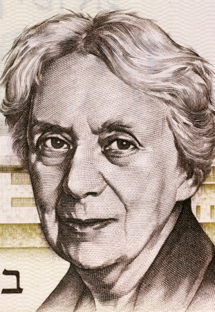 unc: Henrietta Szold  1860-1945  on 5 Lirot 1973 Banknote from Israel  U S  Jewish Zionist leader and founder of the Hadassah Women
