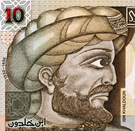 ibn: Ibn Khaldun  1332-1406  on 10 Dinars 2005 Banknote from Tunisia Tunisian Muslim historiographer and historian