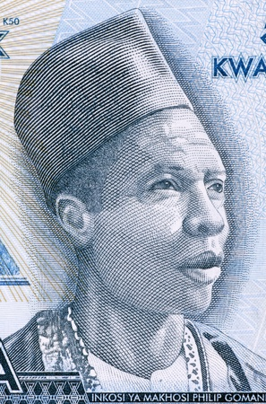 banknote uncirculated: Inkosi Ya Makhosi Philip Gomani II  1893-1954  on 50 Kwacha 2012 Banknote from Malawi
