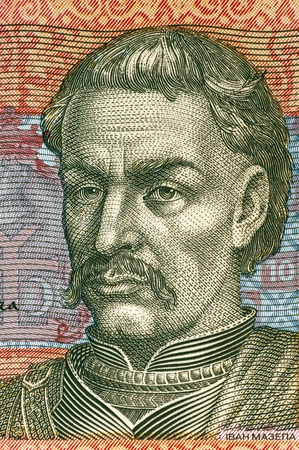 unc: Ivan Mazepa  1639-1709  on 10 Hryven 2006 Banknote from Ukraine  Cossack Hetman of the Hetmanate in Left-bank Ukraine and Prince of the Holy Roman Empire  Famous as a patron of the arts