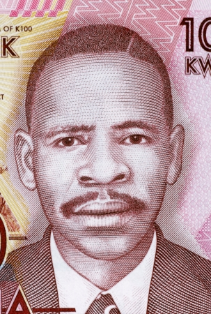 banknote uncirculated: James Frederick Sangala  born 1900  on 100 Kwacha 2012 Banknote from Malawi  Founding member of the Nyasaland African Congress during the period of British colonial rule  Stock Photo