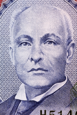 agriculturalist: John Redman Bovell (1855-1928) on 2 Dollars 2007 Banknote from Barbados. Barbados superintendent of agriculture. His banana and sugar cane research buoyed Barbados economy.