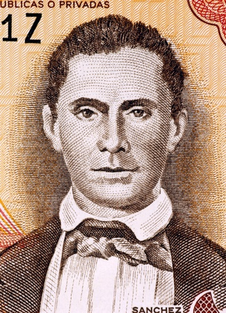 banknote uncirculated: Jorge Noceda Sanchez (1931-1987) on 5 Pesos Oro 1997 Banknote from Dominican Republic. Painter whose works are collected by museums throughout the world.