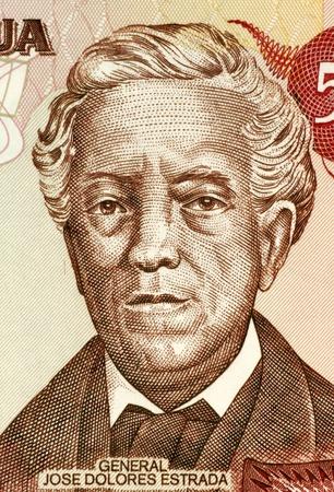 nicaraguan: Jose Dolores Estrada Vado (1792-1869) on 50 Cordobas 1985 Banknote from Nicaragua. Nicaraguan national hero. Stock Photo