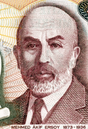banknote uncirculated: Mehmet Akif Ersoy  1873-1936  on 100 Lira 1984 Banknote from Turkey Turkish poet, author, academic and member of parliament