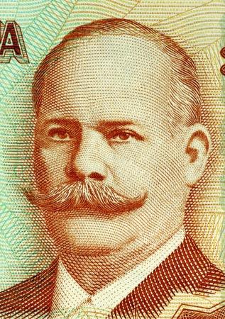 nicaraguan: Miguel Larreynaga  1772-1847   on 20 Cordobas 2006 Banknote from Nicaragua  Nicaraguan philosopher, humanist, lawyer and poet