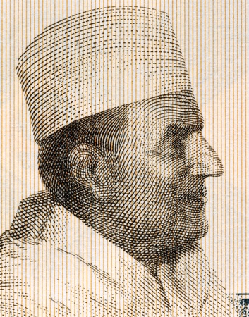 mohammed: Mohammed V of Morocco  1909-1961  on 2 Sylis 1981 Banknote from Guinea  Sultan of Morocco during 1927–53 and 1957-1961