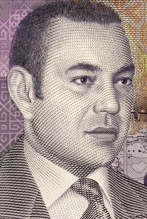vi: Mohammed VI of Morocco  born 1963  on 20 Dirhams 2005 Banknote from Morocco  King of Morocco since 1999