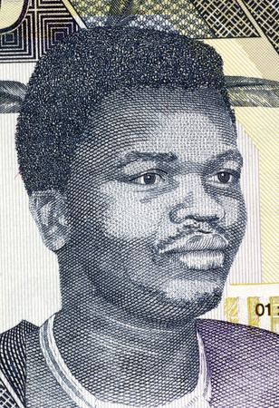 unc: Mswati III  born 1968  on 10 Emalangeni 2006 Banknote from Swaziland  King of Swaziland  Stock Photo