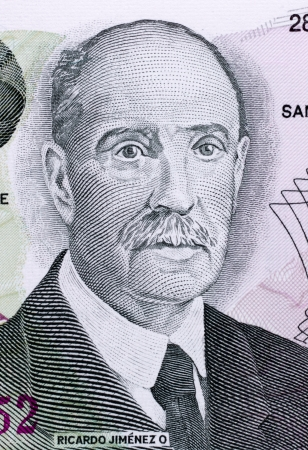 banknote uncirculated: Ricardo Jimenez Oreamuno  1859-19458  on 100 Colones 1993 Banknote from Costa Rica  President of Costa Rica during 1910-1914,1924-1928 and 1932-1936