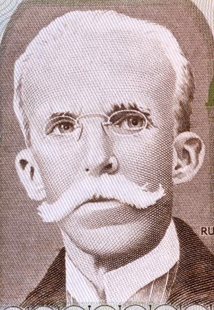 unc: Rui Barbosa  1849-1923  on 10 Cruzados 1987 Banknote from Brazil  Brazilian writer, jurist, and politician  Stock Photo