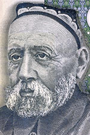 unc: Sadriddin Ayni  1878-1954  on 5 Somoni 2000 Banknote from Tajikistan  Tajikistan Stock Photo