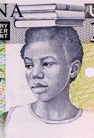 unc: School Girl on 2 Cedis 1979 Banknote from Ghana