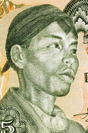 banknote uncirculated: Sudirman  1916-1950  on 25 Rupiah 1968 Banknote from Indonesia  Indonesian military officer during the Indonesian National Revolution