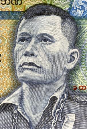 unc: Thakin Po Hla Gyi on 45 Kyats 1987 Banknote from Burma