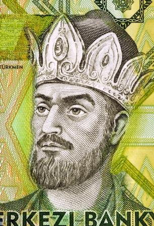 unc: Tughril  990-1063  on 1 Manat 2009 Banknote from Turkmenistan  Founder and first Sultan of the Seljuq Empire during 1037-1063  Stock Photo