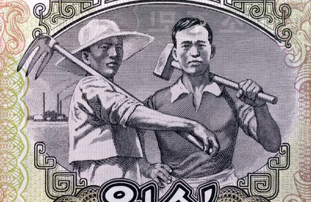 unc: Worker and Farmer on 10 Won 1947 Banknote from North Korea