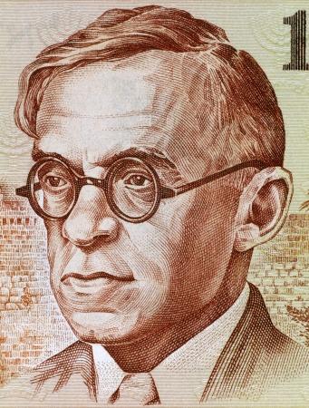 nationalist: Zeev Jabotinsky on 100 Sheqalim 1979 Banknote from Israel Stock Photo