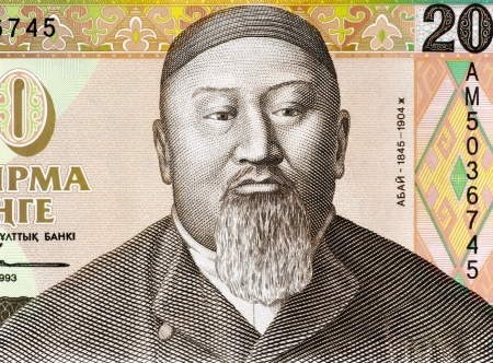 unc: Abai Qunanbaiuli (1845-1904) on 20 Tenge 1993 Banknote from Kazakhstan. Kazakh poet, composer and philosopher.