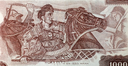 Alexander The Great in Battle on 1000 Drachmai 1956 Banknote from Greece. photo