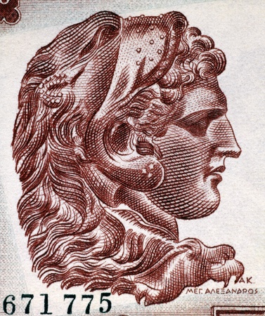 unc: Alexander The Great (356-323BC) on 1000 Drachmai 1956 Banknote from Greece. King of Macedon