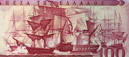 banknote uncirculated: Battle of Navarino on 100 Drachmai 1955 Banknote from Greece. Naval battle fought on 20 October 1827 during the Greek War of Independence.
