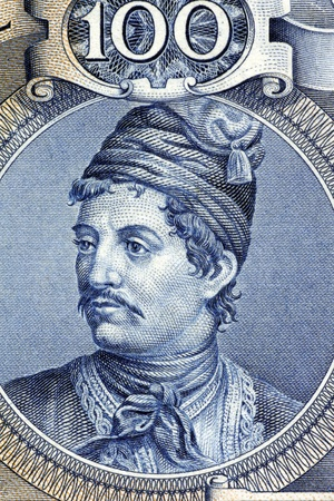 unc: Constantine Kanaris (1793-1877) on 100 Drachmai 1944 Banknote from Greece
