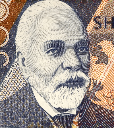 albanian: Ismail Qemali (1844-1919) 500 Leke 2001 Banknote from Albania. Leader of the Albanian national movement
