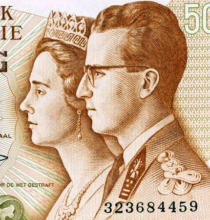 baudouin: King Baudouin I and Queen Fabiola on 50 Francs 1966 Banknote from Belgium. Stock Photo