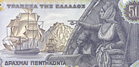 Laskarina Bouboulina (1771-1825) on 50 Drachmes 1978 Banknote from Greece. Greek naval commander, heroine of the Greek War of Independence in 1821.