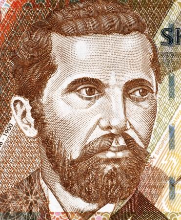 Naim Frasheri (1846-1900) on 200 Leke 2007 Banknote from Albania. Albanian poet and writer.