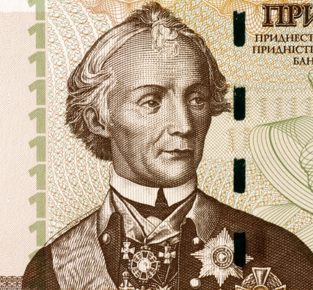 banknote uncirculated: Alexander Vasilyevich Suvorov (1829-1800) on 1 Ruble 2007 Banknote from Transnistria. Fourth and last generalissimus of the Russian empire. One of the few great generals in history that never lost a battle Stock Photo