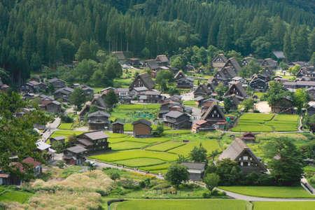 ogimachi: Historical Japanese Village - Shirakawago Stock Photo