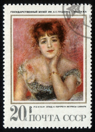 etude: USSR - CIRCA 1970: a stamp printed by USSR shows a picture of artist Renoir Etude to a portrait of actress Samari, circa 1970, USSR