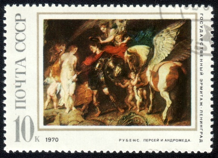 andromeda: USSR - CIRCA 1970: A stamp printed in the USSR shows a painting by the artist Peter Paul RubensPerseus and Andromeda, circa 1970.