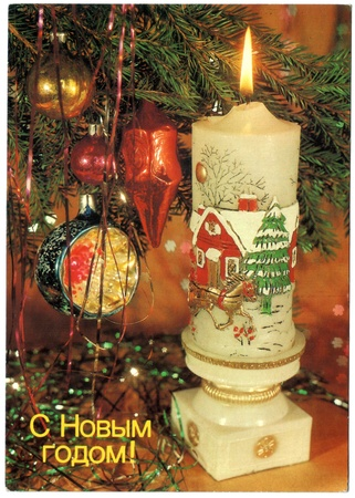 USSR - CIRCA 1989: Postcard shows draw by Artist Dergileva - christmas candles, circa 1989. Russian text: Happy New Year!