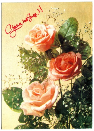 USSR - CIRCA 1992: Postcard shows draw by Artist Dergileva - 3 pink roses, circa 1992. Russian text: Happy Angel! Stock Photo - 13372992