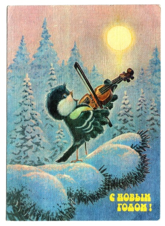 USSR - CIRCA 1991: Postcard printed in the USSR shows draw by Zarybin - Bird plays the violin, circa 1991. Russian text: Happy New Year!